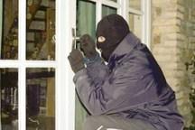 توصیه هایی برای پیشگیری از سرقت منزل