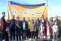 برگزاری همایش بزرگ پیادهروی خانوادگی پتروشیمی بندر امام