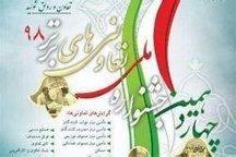 ثبت نام ۳۲۶ تعاونی در چهاردهمین جشنواره تعاونی های برتر استان مرکزی