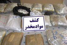 بیش از ۲۰۰ کیلوگرم مواد مخدر در نائین کشف شد