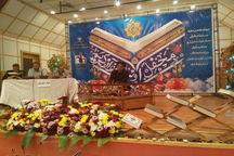مسابقات قرآنی ویژه جامعه کارگری استان کرمانشاه آغاز شد