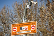 شهرداری و شورای شهر تهران معتقد به حذف طرح ترافیک هستند