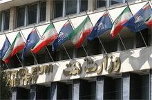 پاسخ وزارت نفت به سخنان رئیس شورای شهر تهران