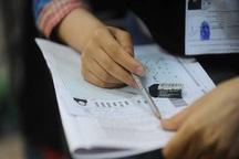 فردا نتایج نهایی آزمون کاردانی فنی حرفهای اعلام میشود