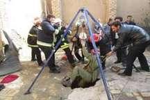 2 کارگر افغان بعلت گازگرفتگی در چاه، فوت کردند