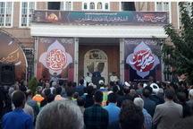 آیین اعلان عزای حسینی در میدان انقلاب ارومیه برگزار شد