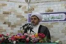 امام جمعه بیرجند: روز قدس روز همدلی جهان اسلام است