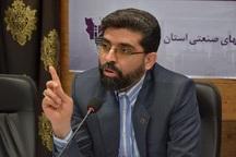 وزارت صنعت ازبخش های صنعتی متاثرازتحریم حمایت می کند