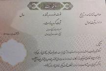 4هزار و 553 واقعه وفات در زنجان ثبت شد