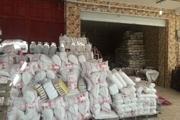 85 تن نمک غیر مجاز در بروجرد کشف و ضبط شد
