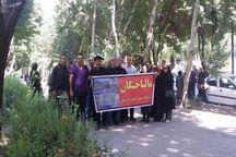 سرمایه گذاران یک شرکت نفتی در اصفهان خواهان پرداخت مطالبات خود شدند