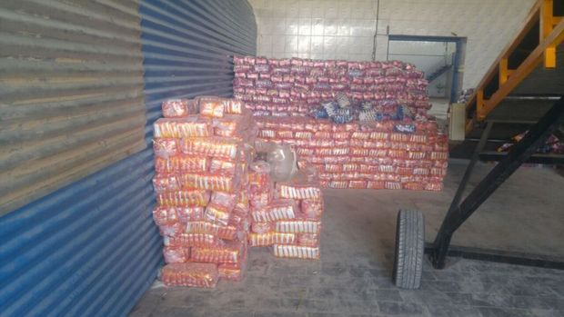پلمب کارگاه بسته بندی نمک غیراستاندارد در بروجرد