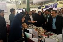 ارائه 45دستاورد علمی دانش آموزان هرمزگان در نمایشگاه دستاوردهای دانش آموزی کشور