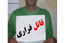 یک قاتل فراری در تاکستان دستگیر شد