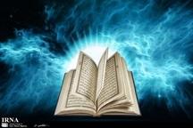 برنامه های مرتبط با هنرهای قرآنی، حمایت جدی می شوند