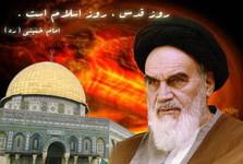 رهنمودهای حکیمانه رهبران ایران در خصوص روز قدس را باید همواره در خاطر داشت