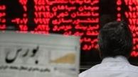 بورس تهران یکپارچه قرمزپوش شد