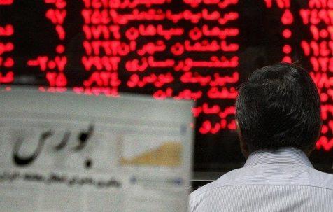 انبوه سفارشهای فروش در بورس تهران