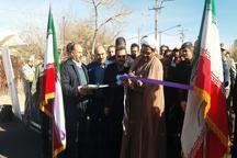 5 طرح عمرانی شهرستان فردوس در چهارمین روز دهه فجر افتتاح شد