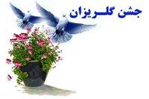 جشن گلریزان آزادسازی زندانیان جرائم غیرعمد در قزوین برگزار شد