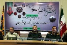 عملیات اجرایی1550 طرح زود بازده بسیج در اصفهان آغاز شد