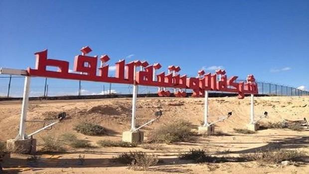 حمله تروریستی به یک میدان نفتی در لیبی