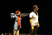 نمایش 'گئرچک رویا' در ارومیه به روی صحنه رفت
