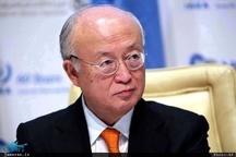 غنی سازی اورانیوم در ایران به ۴.۵ درصد رسیده است