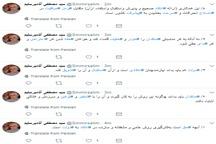 میرسلیم: دولت برای پیشرفت باید انحرافات را اصلاح کند