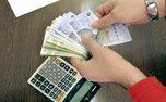 معافیت مالیاتی حقوق کارکنان در سال ۹۷ چقدر است؟