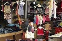بیش از ۵۰ درصد پوشاک موجود در بازار کرمان قاچاق است