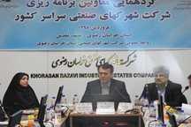 شهرکهای صنعتی ایران بیش از سه میلیارد دلار کالا صادر کردند