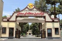 شرکت برق منطقه ای سمنان یکی از شرکت های برتر صنعت برق کشور در مهندسی ارزش