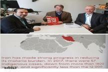 تقدیر سازمان بهداشت جهانی از برنامه حذف مالاریا در ایران/ کاهش موارد مالاریا از 12000 به 57