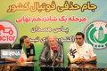 دنیزلی: صحبت برای قهرمانی جام حذفی زود است