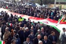 مسیرهای راهپیمایی 13 آبان در آذربایجان غربی اعلام شد
