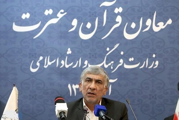 معاون وزیر ارشاد: بسیاری از موسسات قرآنی فعال نیستند