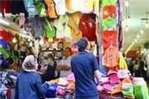 برگزاری نمایشگاه بهاره با 10 درصد تخفیف در تکاب