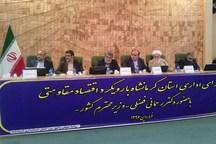 استان کرمانشاه از ظرفیتهای کشاورزی بهرهمند نشده است
