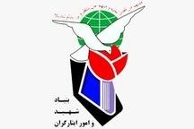 308 هزار نفر عضو جامعه ایثارگری خراسان رضوی هستند