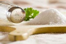 مردم استان مرکزی سه برابر استاندارد نمک می خورند