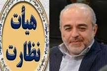 رئیس هیات نظارت گلستان: ناظران آماده حفاظت از آرای مردم هستند