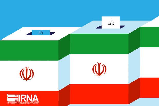 شرایط ثبتنام داوطلبان مجلس شورای اسلامی اعلام شد