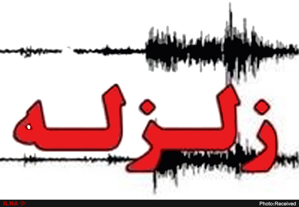زمینلرزه در سومار