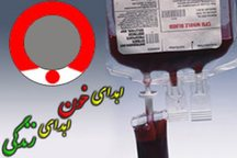 اهدای خون در سبزوار افزایش یافت