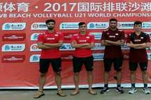 والیبالیست ساحلی باز گلستان از ادامه مسابقات جهانی چین بازماند