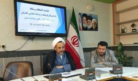فعالیت 654 کانون فرهنگی هنری درمساجد گلستان  افزایش 2برابری در دولت تدبیر و امید