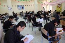 شرایط انتقال دانش آموزان در مدارس نمونه دولتی شهر تهران اعلام شد