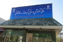 20 هزار عمل جراحی در بیمارستان طالقانی کرمانشاه انجام شد