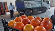 ورود پرتقالهای رنگ شده به بازار
